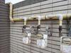 瓦斯管漏氣20140227_094508.jpg - 漏水施工照片