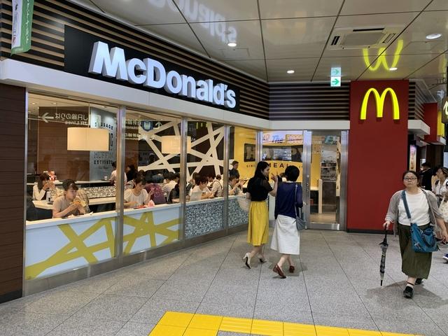 IMG_3744.jpg - 京都車站、京都站前大和ROYNET飯店