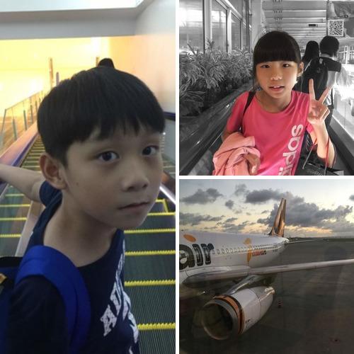 相簿封面 - 沖繩之旅Day1