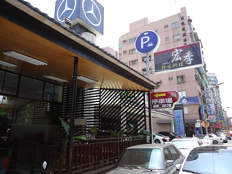 2011/9/3宏季鮮味料理福德店:DSC00566.jpg