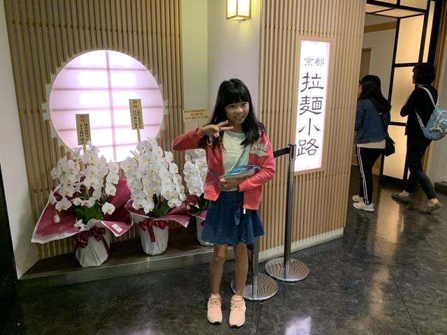 IMG_3767.jpg - 京都車站、京都站前大和ROYNET飯店