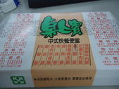 桌上賓中式快餐便當仁美店:DSC00491.JPG