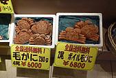北海道DAY1~登別馬可波羅飯店商店:P1040282.jpg
