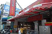 旗山北方園牛肉拉麵、手工水餃:DSC_0786.jpg