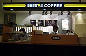 DOUTOR COFFEE SHOP羅多倫咖啡:P1000669.jpg
