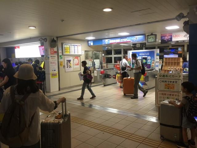 IMG_0509.jpg - 沖繩之旅Day1