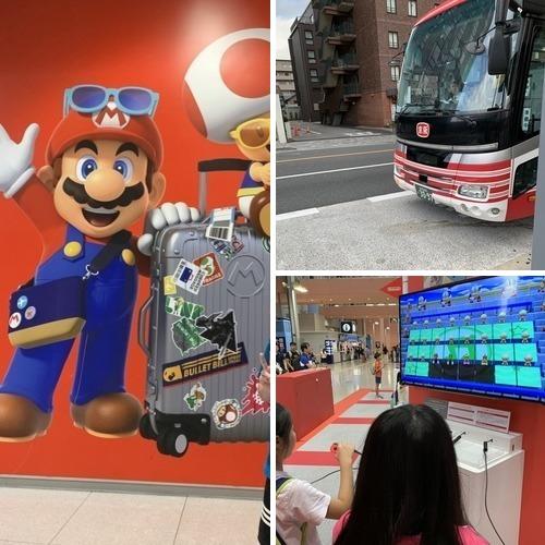 相簿封面 - 關西機場、立木津巴士、京都車站