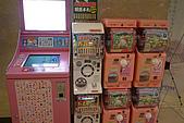北海道DAY1~登別馬可波羅飯店商店:P1040288.jpg
