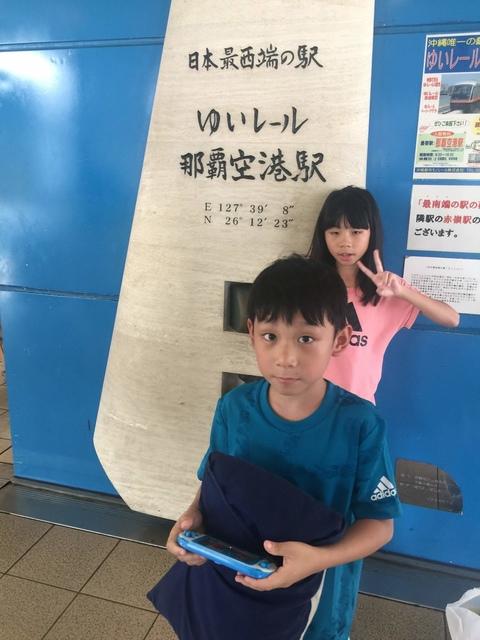 IMG_1488.jpg - 沖繩之旅Day1
