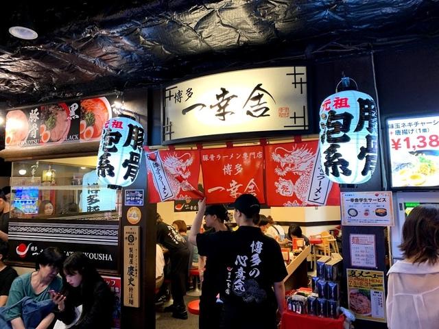IMG_3794.jpg - 京都車站、京都站前大和ROYNET飯店