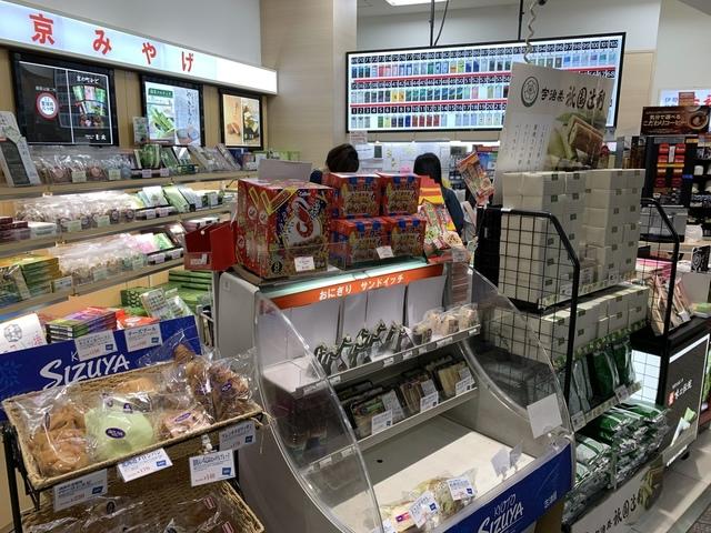 IMG_3745.jpg - 京都車站、京都站前大和ROYNET飯店
