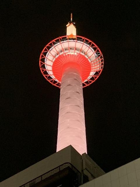 IMG_3901.jpg - 京都車站、京都站前大和ROYNET飯店