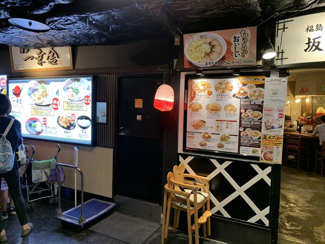 IMG_3773.jpg - 京都車站、京都站前大和ROYNET飯店