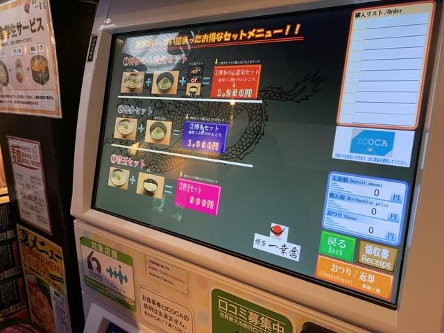 IMG_3777.jpg - 京都車站、京都站前大和ROYNET飯店