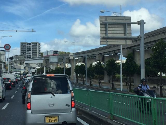 IMG_0555.jpg - 沖繩Day2租車、溜滑梯