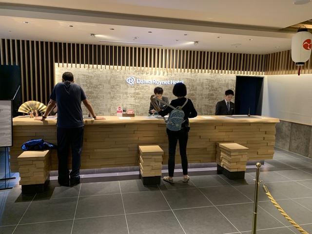 IMG_3751.jpg - 京都車站、京都站前大和ROYNET飯店