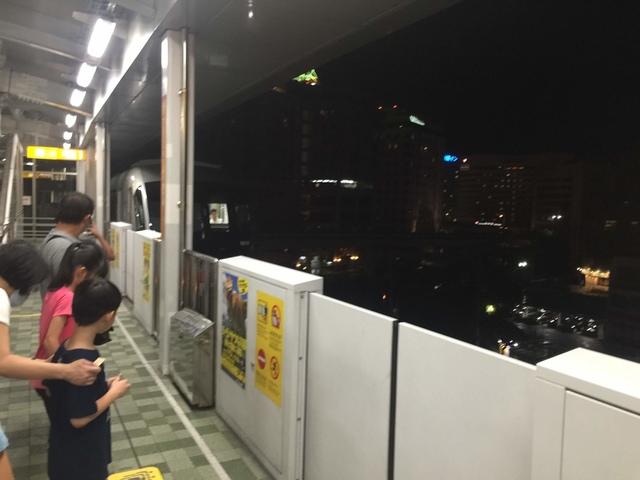IMG_0543.jpg - 沖繩之旅Day1