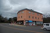 大沼公園火車站:車站前建築物
