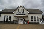 大沼公園火車站:DSC_5271.JPG