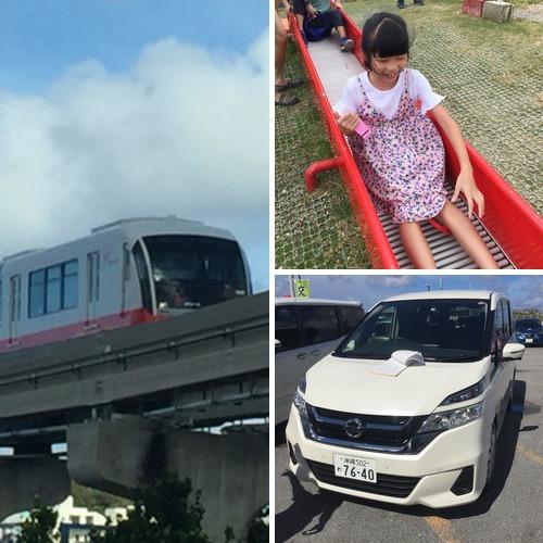 相簿封面 - 沖繩Day2租車、溜滑梯