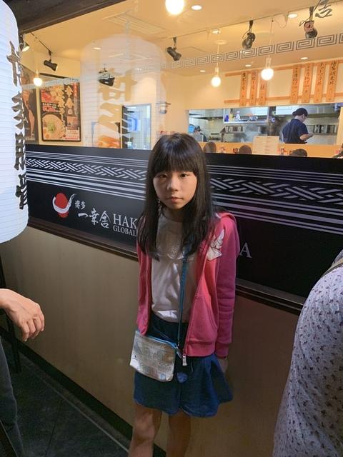 IMG_3786.jpg - 京都車站、京都站前大和ROYNET飯店