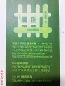 我❤越南美食:DSC09306.JPG
