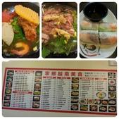 我❤越南美食:天母_家鄉越南美食