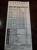 我❤越南美食:鼎吉豐越南麵