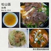 我❤越南美食:img1395072243417.jpg