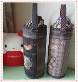 水壺袋:019.JPG