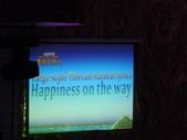 幸福在路上:DSCN0914.JPG
