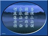 佛學桌布:六祖偈