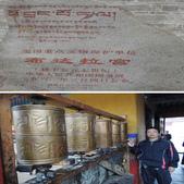 20120912西藏之旅:相簿封面