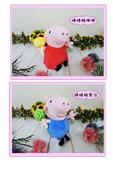 p相本:6吋粉紅豬小妹+好朋友4.jpg