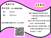p標籤:KIKI黑貓玫瑰款1.jpg