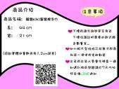 p標籤:龍貓kiki黑貓擦手巾.jpg