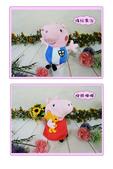 p相本:6吋粉紅豬小妹+好朋友6.jpg