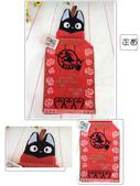 p相本:龍貓kiki黑貓擦手巾3.jpg