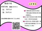 p標籤:龍貓小方巾(1).jpg
