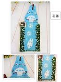 p相本:龍貓kiki黑貓擦手巾1.jpg