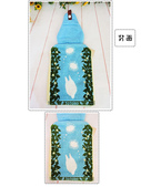p相本:龍貓kiki黑貓擦手巾2.jpg