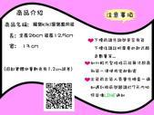p標籤:龍貓kiki黑貓萬用袋.jpg