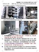 勞安通告:970822 勞安剪報-動火作業引起火災意外(GB39).jpg