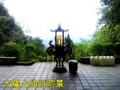 生活週遭:照片20121006 040.jpg