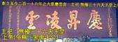 生活週遭:照片20121006 026.jpg