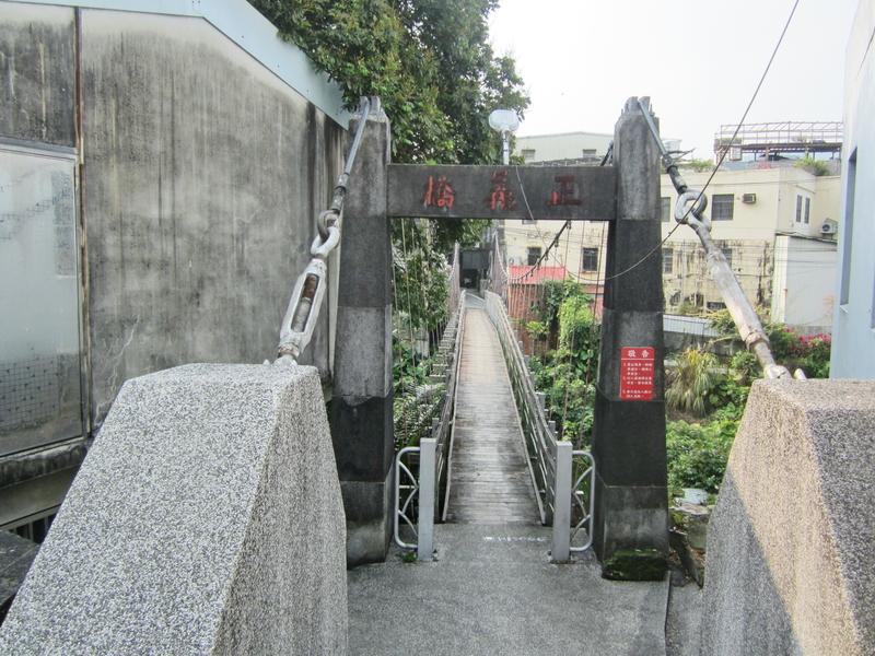 2-正義橋.JPG - 東眼山團練趣