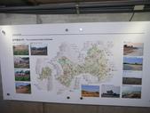 地雷展示館:6-金門地雷分布.JPG