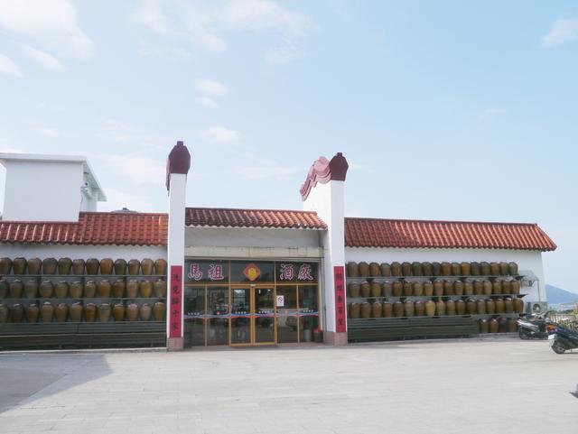 1-馬祖酒廠.JPG - 馬祖酒廠、八八坑道