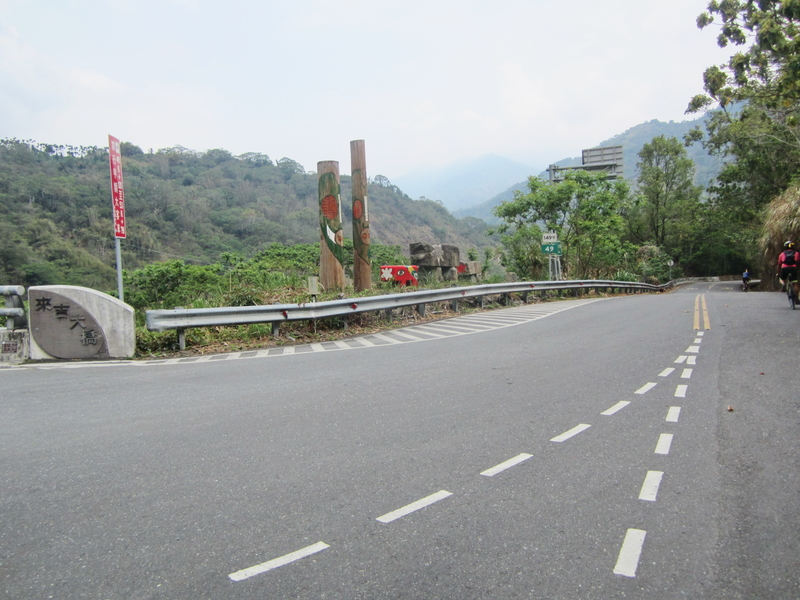 21-來吉大橋.JPG - 奮起湖環騎(二)