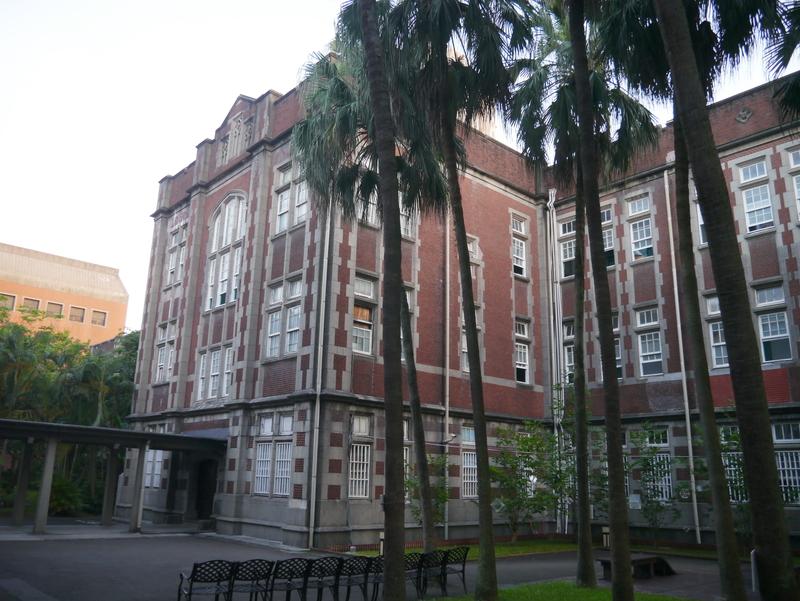 22-行政大樓(背).JPG - 台師大古蹟巡禮